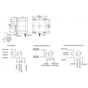 Шаговые двигатели 85CSTH